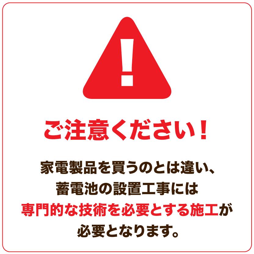 ご注意ください